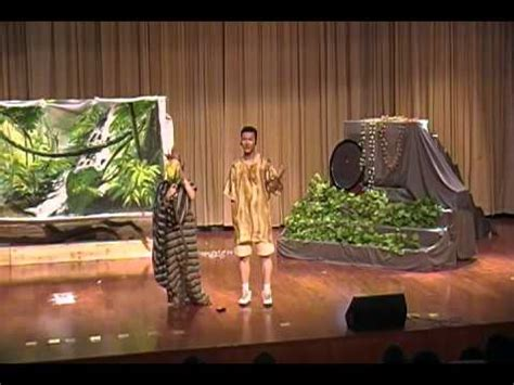 The Lion King - A Yali Middle School Musical Part II - YouTube